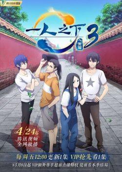 Hitori no Shita: The Outcast ss3 - Kẻ Ngoại Đạo phần 3